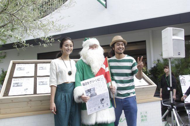 毎日新聞グリーンプロジェクト「GREEN HOLIDAY TOKYO」
